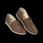 Schuhe, Kork, Korkschuhe, Espadrillas, Brown \ Beige, side